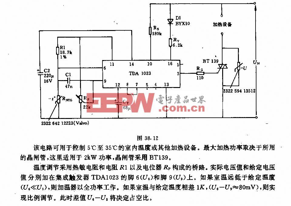 采用集成触发器TDAl023的比例温度调节器电路