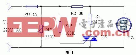 彩电简易保护插座