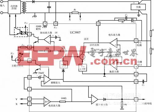 利用uc3907设计成熟均流电路