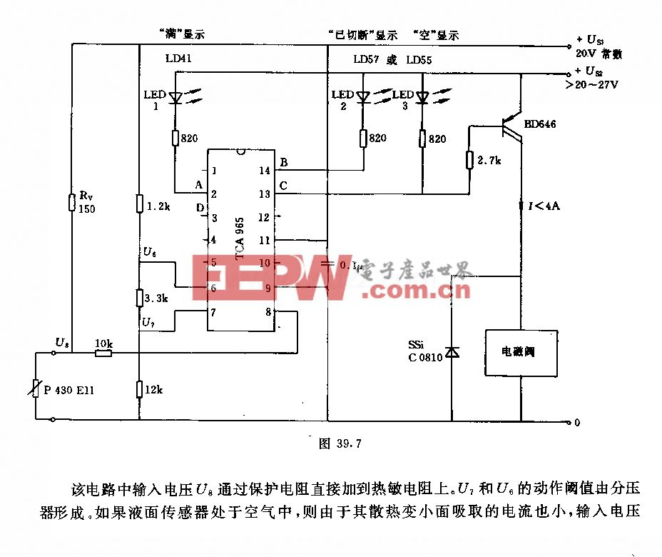 采用热敏电阻的液面安全报警电路