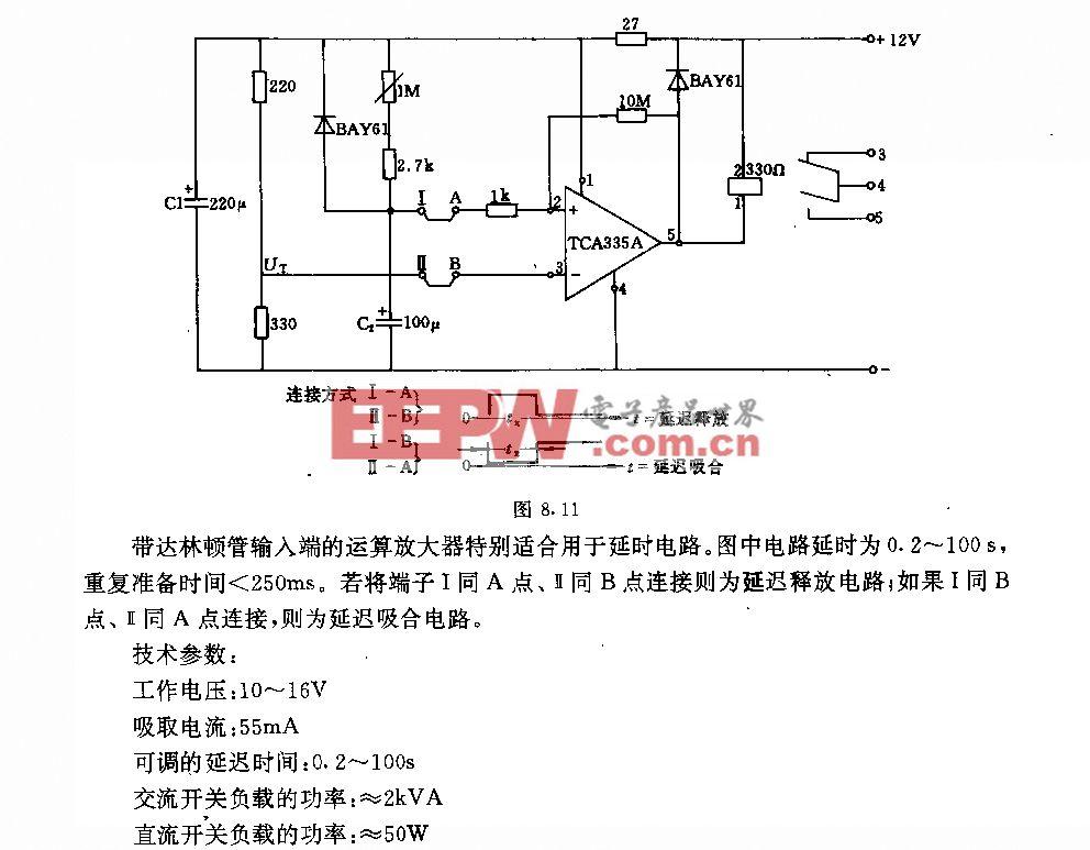 延时为o.2―1005的电路