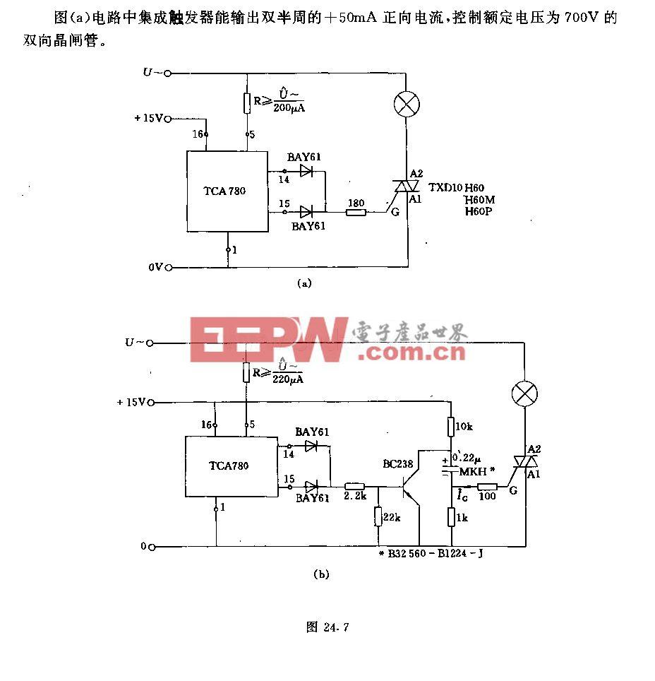 采用具成触发器TcA 780的双向品闻管电路