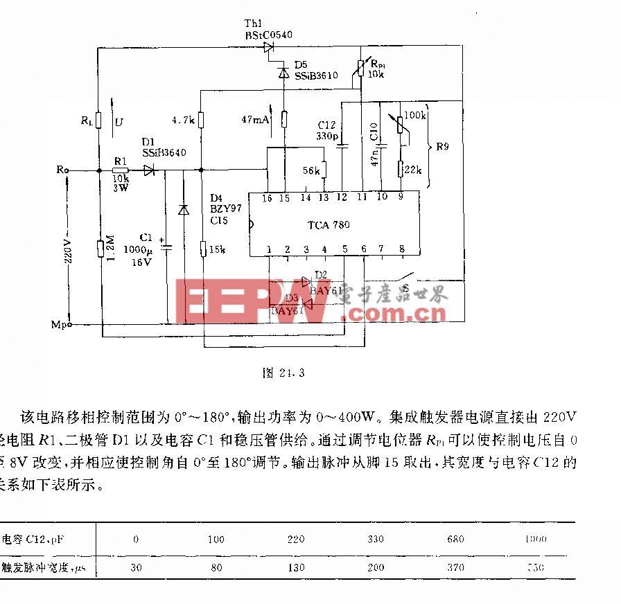 采用集成触发器TcA780的品闭管控制电路