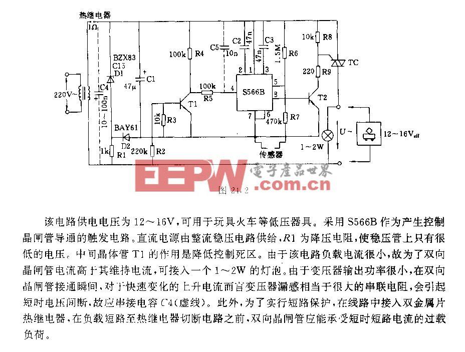 具有低供电电压的晶闸管控制电路