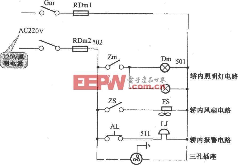 APM-81交流双速电梯照明电路