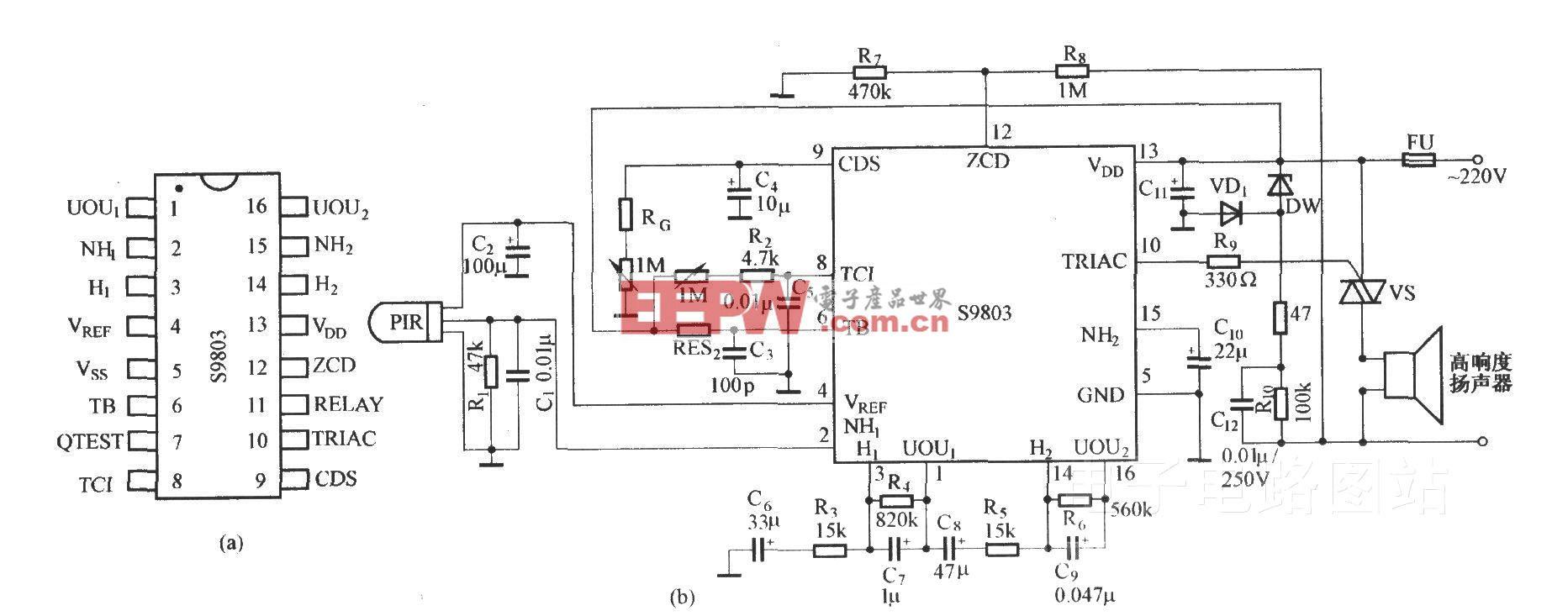S9803及其组成的控制电路