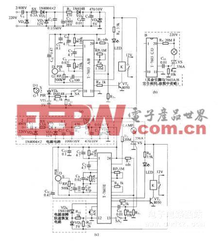HT7603的应用电路