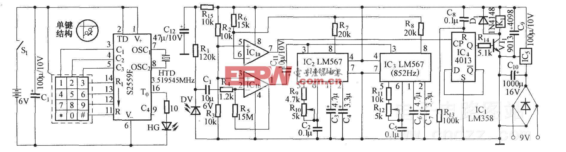 由LM567组成的多通道红外遥控电路