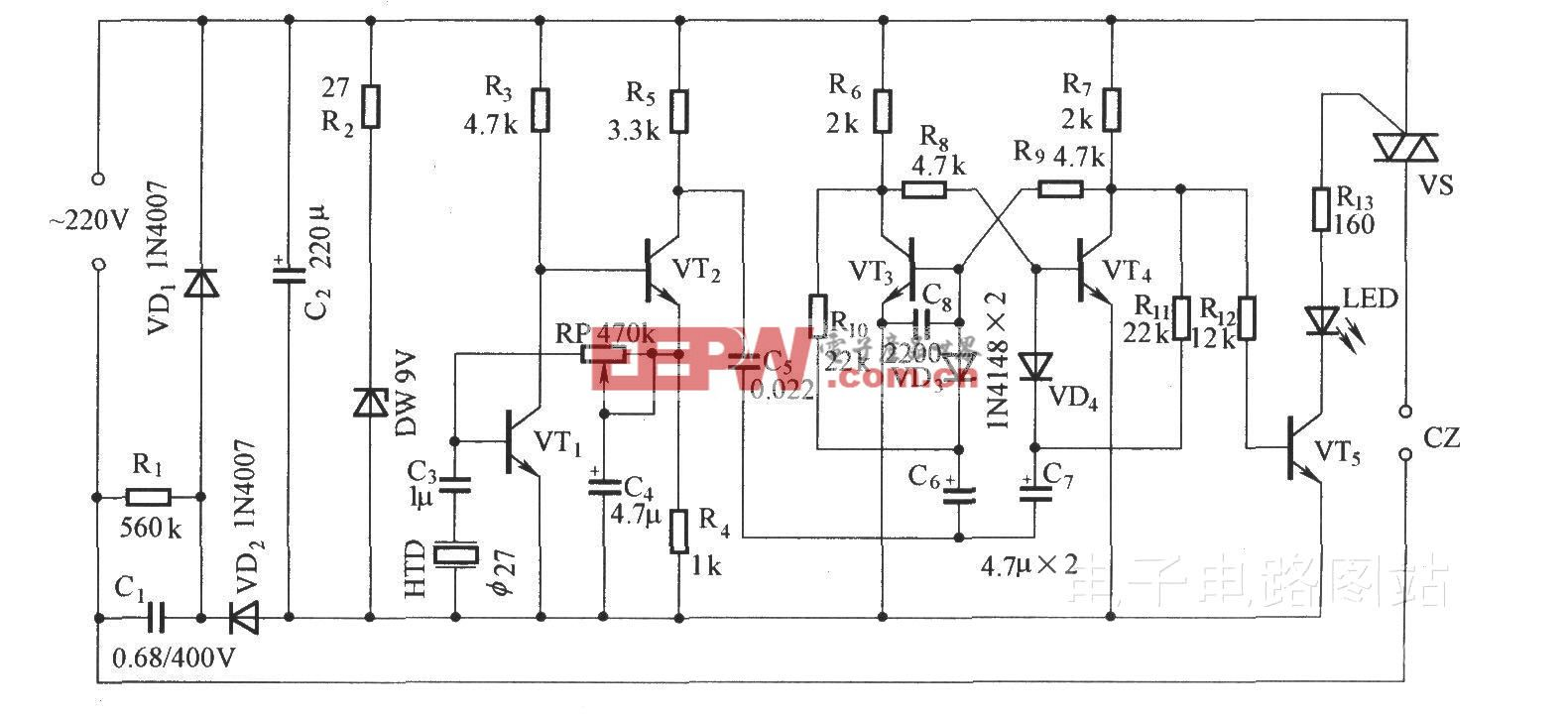 由晶体管组成的声控电源插座