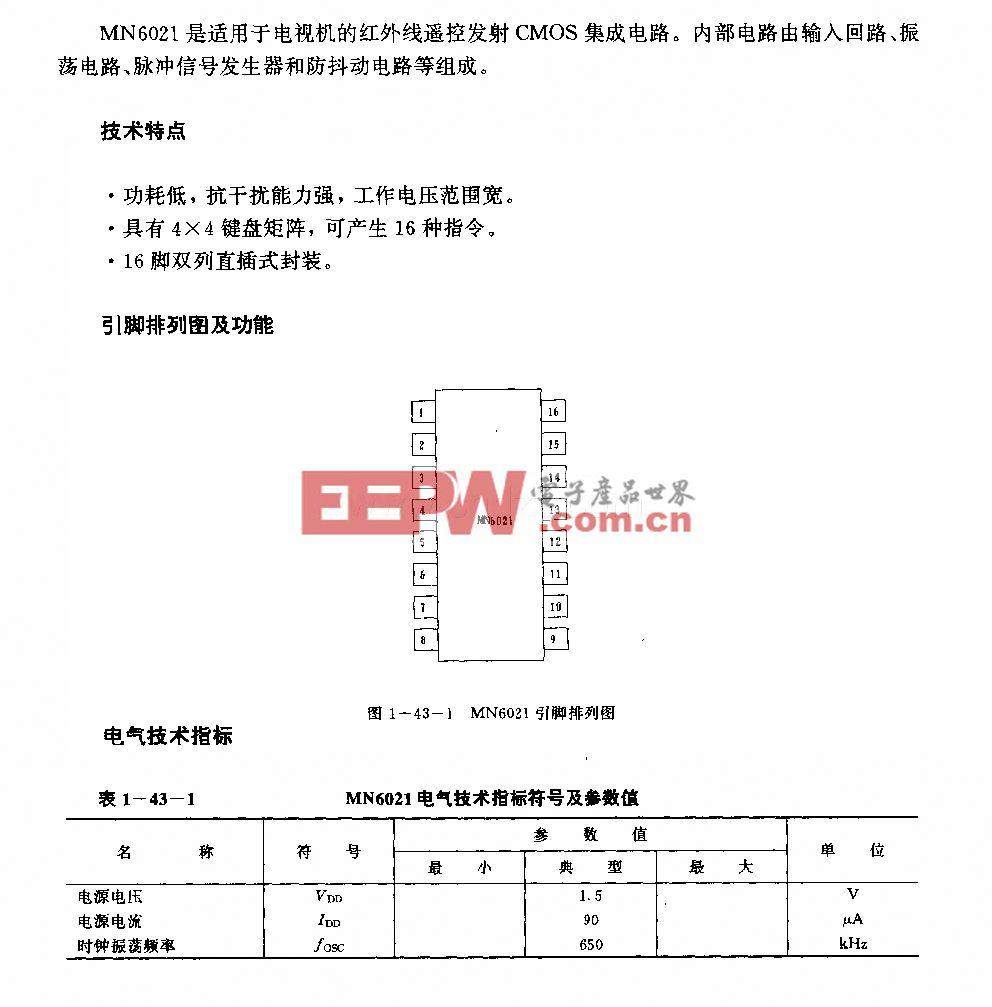 MN6021(电视机)红外线遥控发射电路