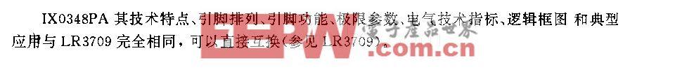 IX0348PA(录像机)红外线�?胤⑸涞缏�