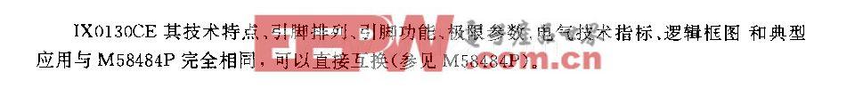 lX0130CE(电视机和音响设备)30功能红外线遥控发射电路