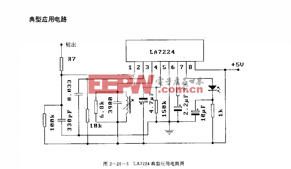LA7224 (电视机和录像机)红外线遥控接收前置放大电路