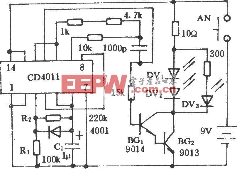 电风扇红外遥控电路(五)