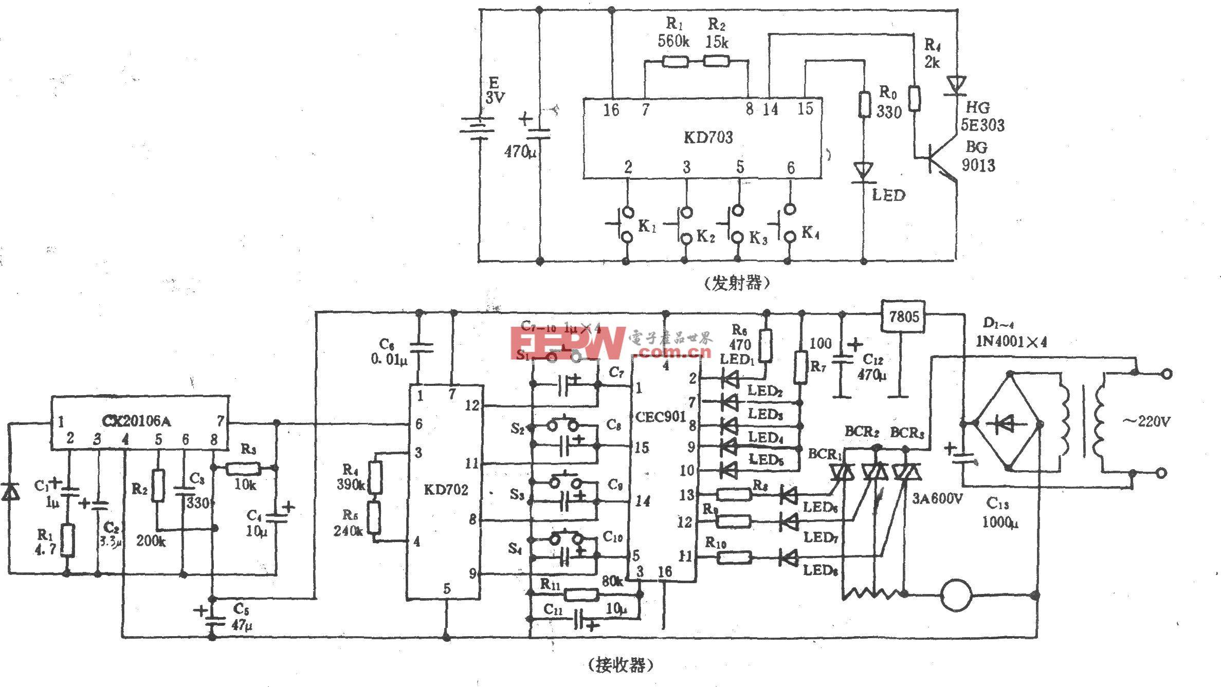 电风扇红外遥控电路(三)