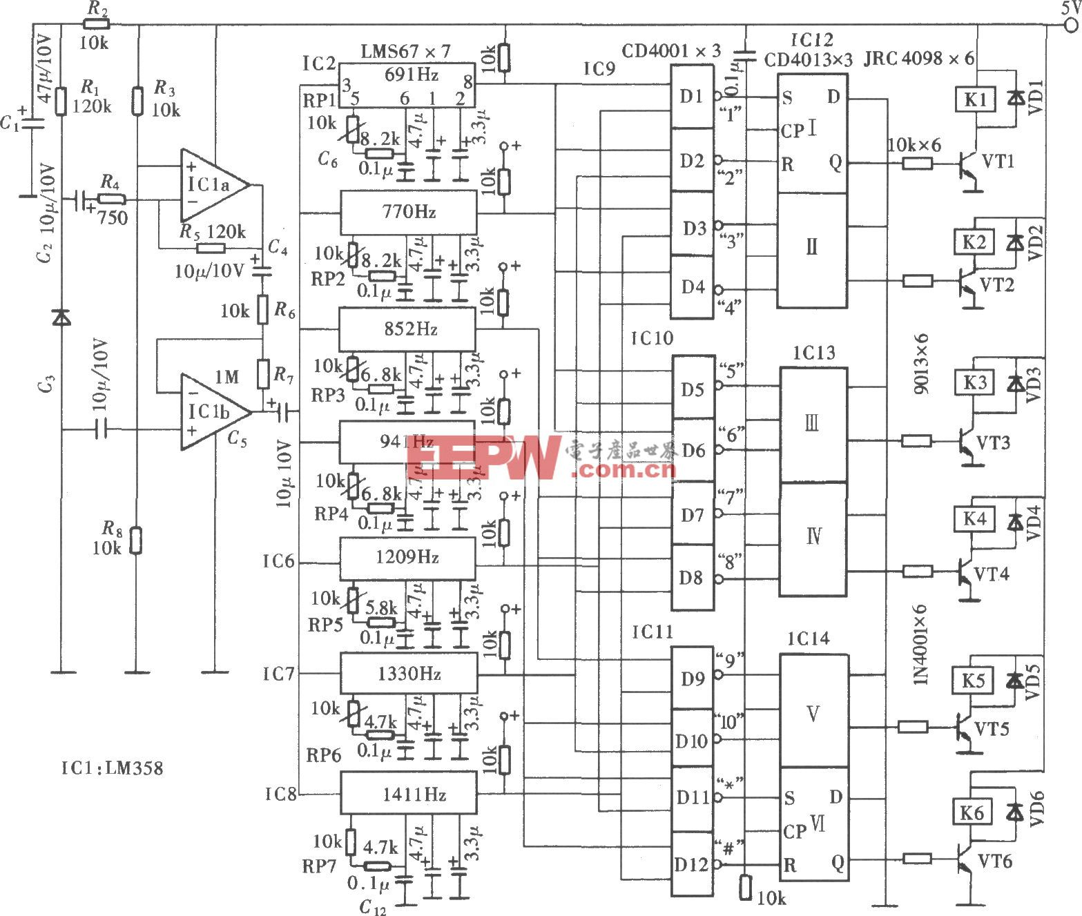 DTMF编译码六通道红外遥控器