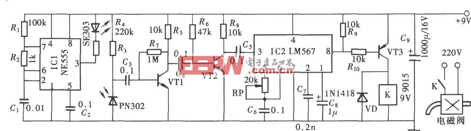 由NE555、LM567组成的红外线控制自动水龙头