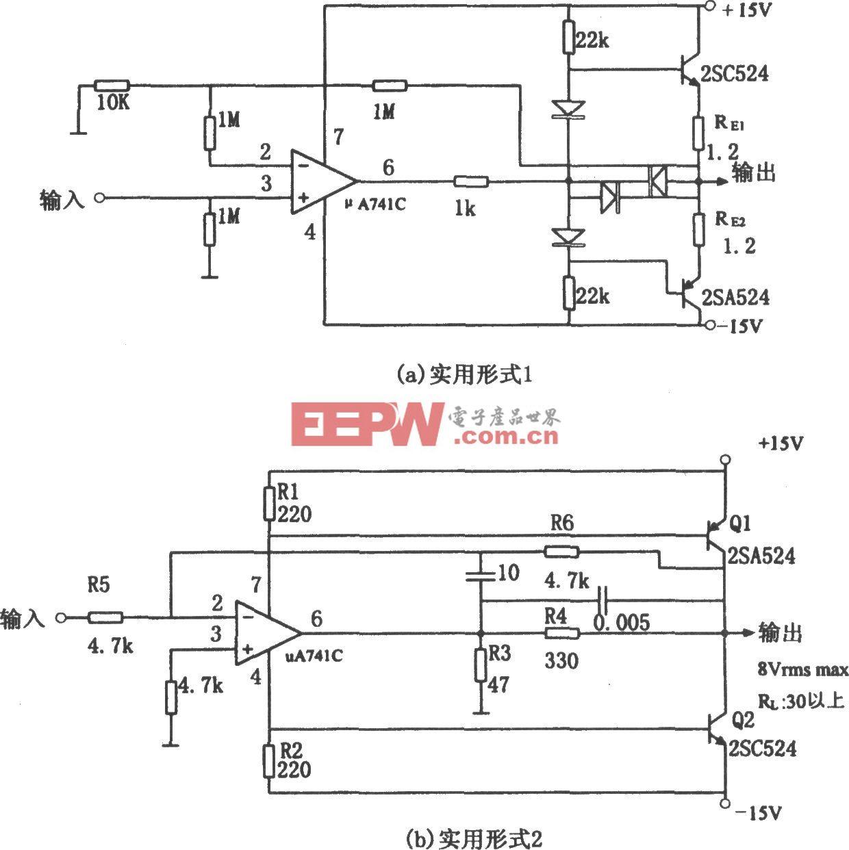 μA741构成的直接耦合音频功率放大器