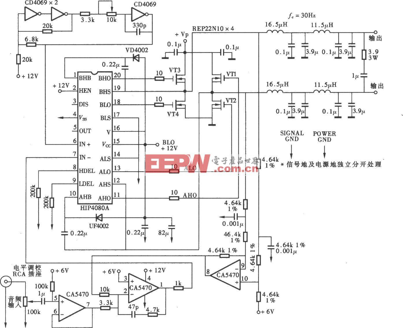 采用HIP4080A的D类功放电路