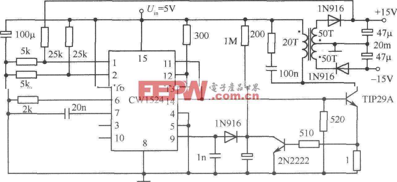 由CW1524组成的单端反激式集成开关稳压电源电路