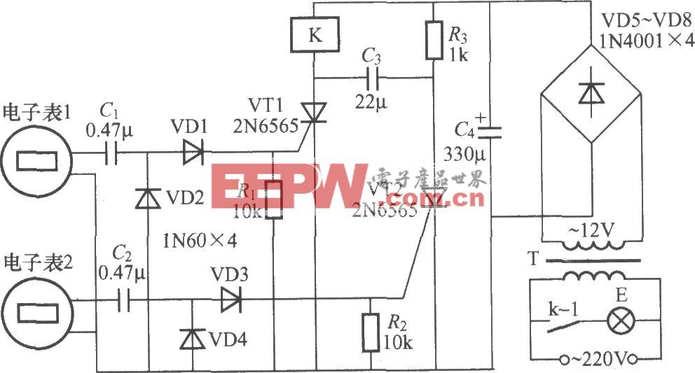 阅报栏定时灯控制器电路(2)