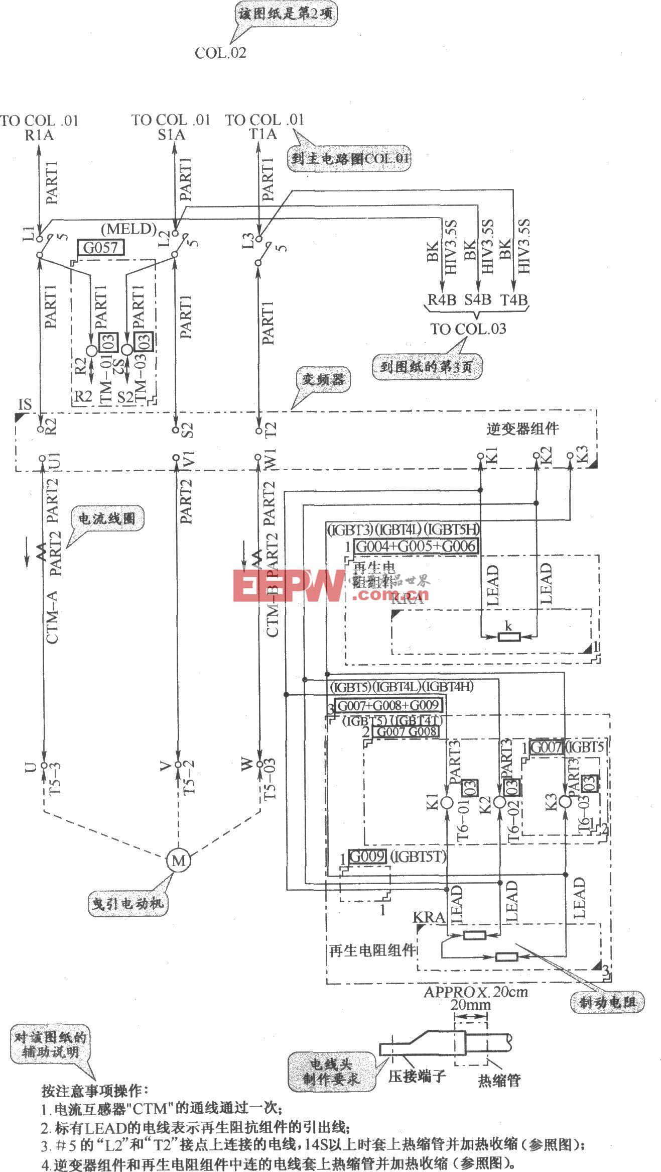三菱GPS-||電梯主電路(2)