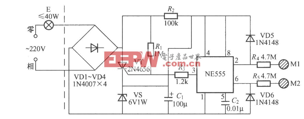 双键触摸式灯开关电路(6)
