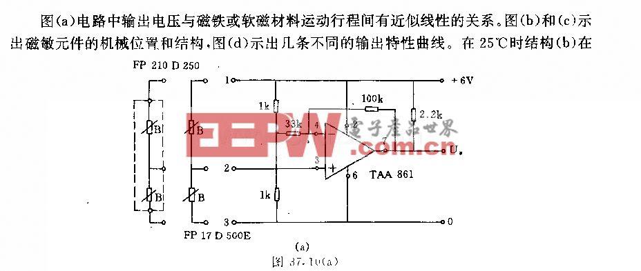 采用磁敏元件的磁路行程—电压变换器电路