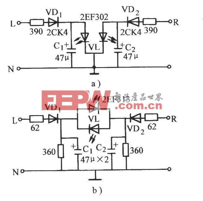 立体声平衡指示器电路