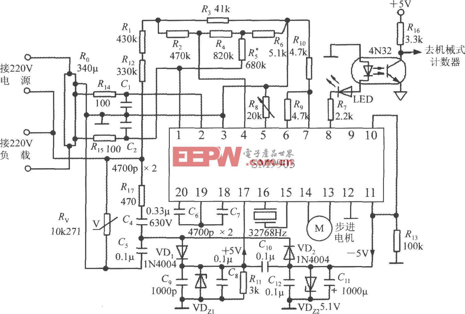 单相电能计量系统SM9903的典型应用电路