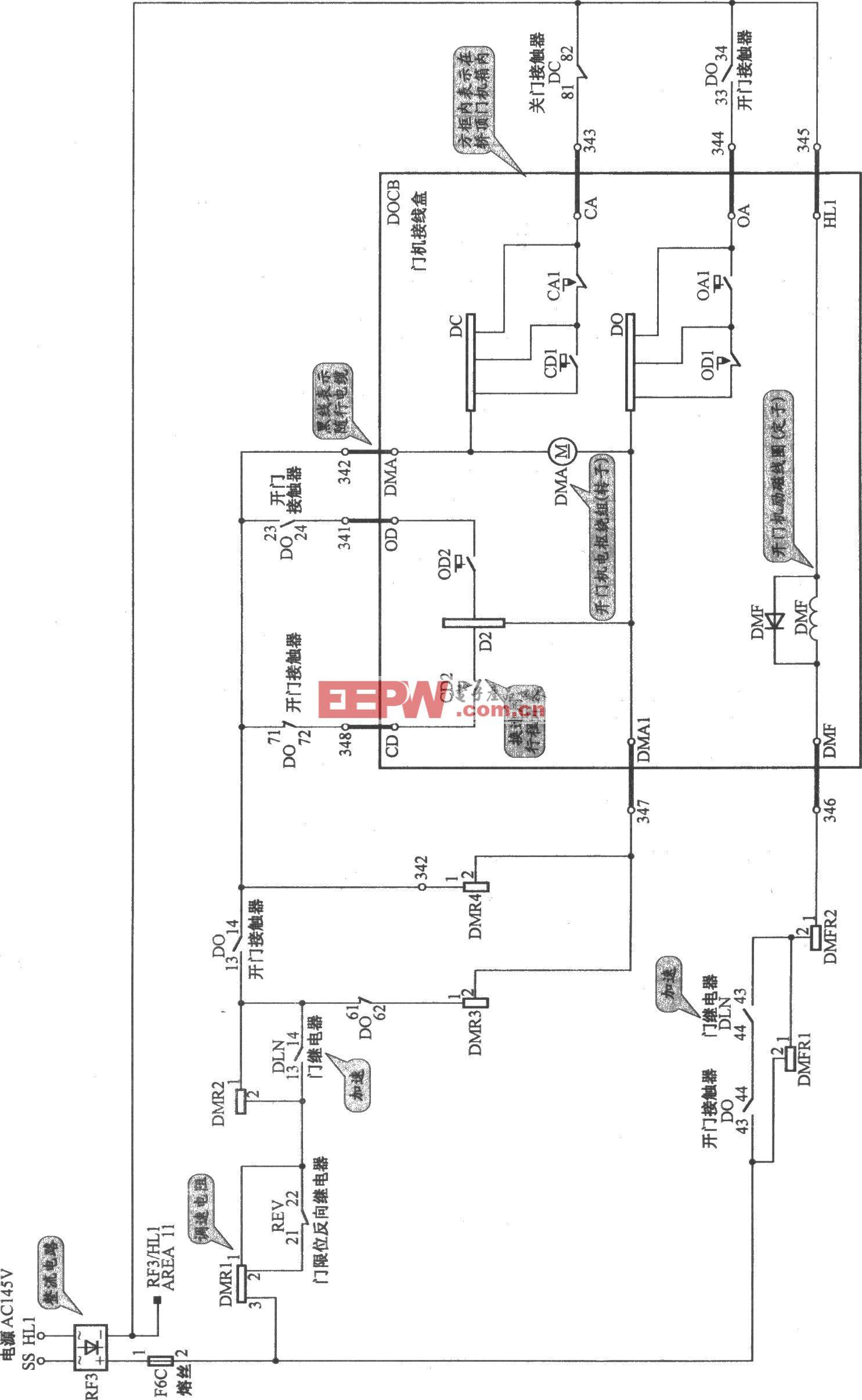 奥的斯电梯直流开门机电路(3)
