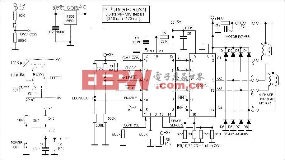 两相/四相(L297+L298)步进电机驱动电路