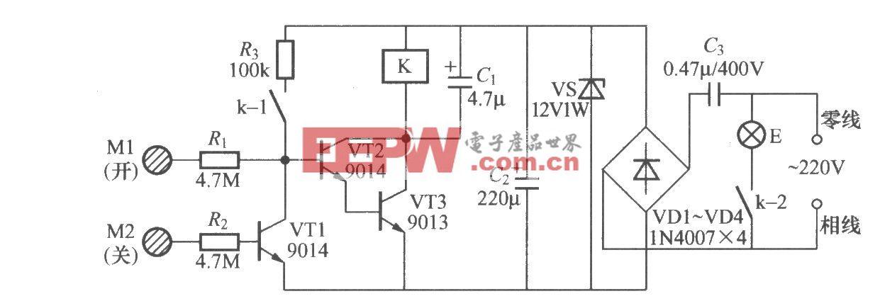 双键触摸式灯开关电路(1)