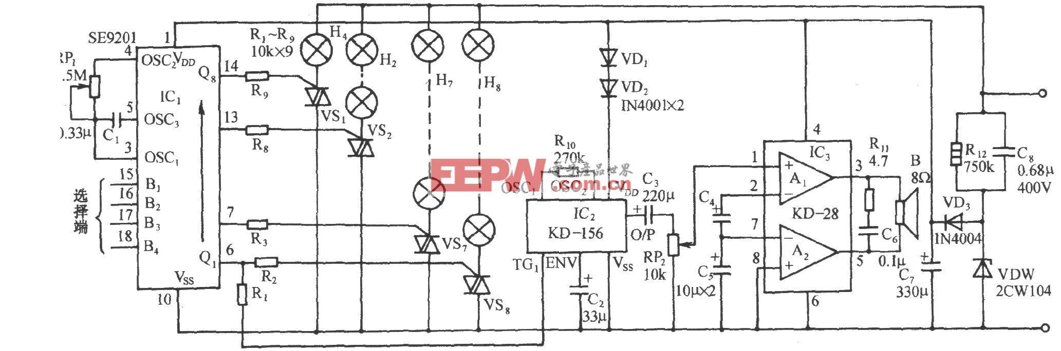SE9201多功能程控闪光彩灯伴鸟鸣声控制电路