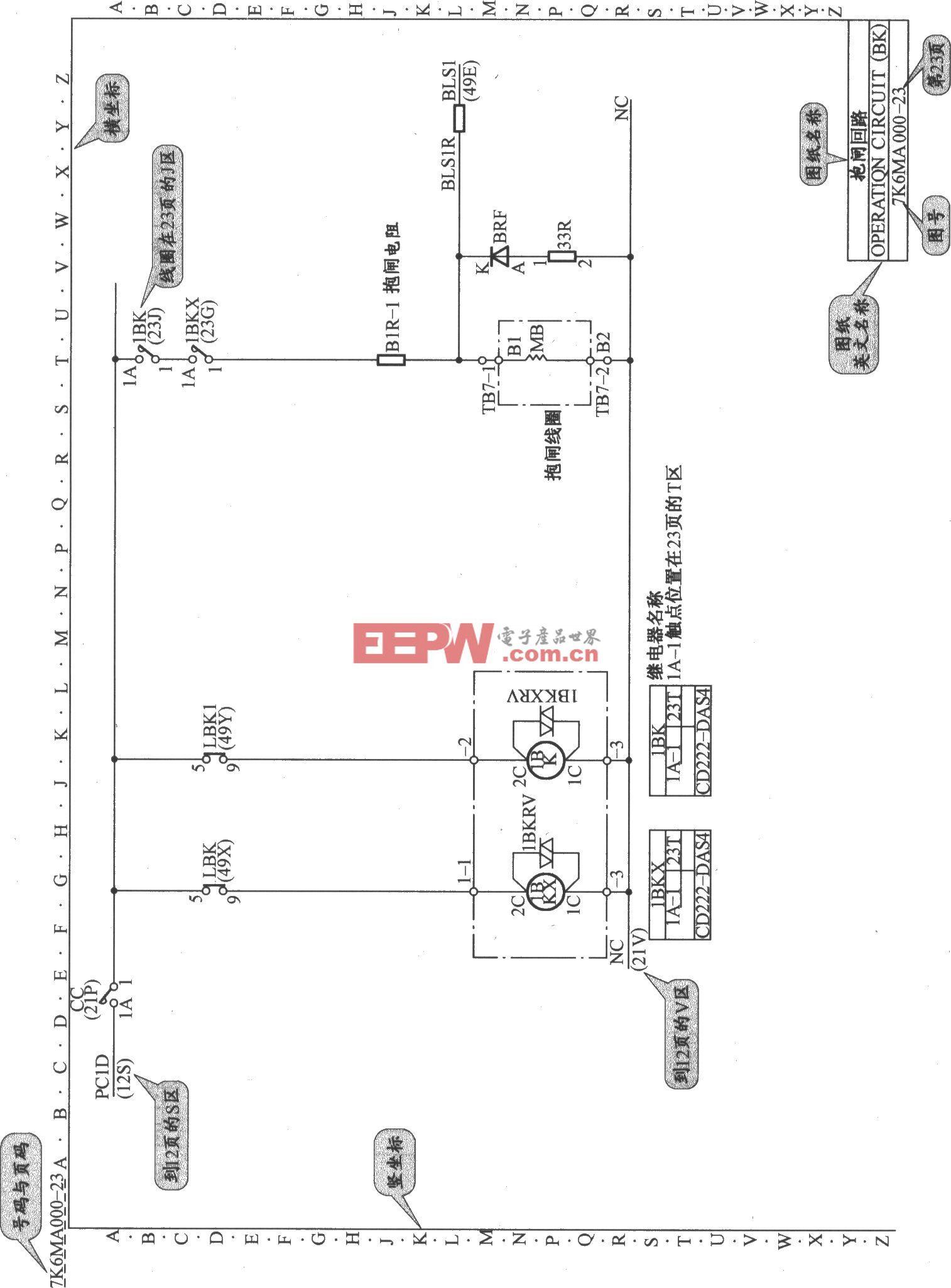东芝cv180电梯抱闸电路