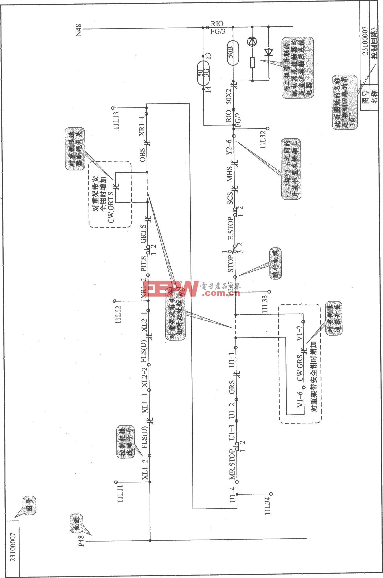日立GVF电梯安全回路电路
