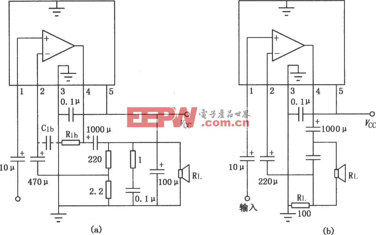 ULN3702Z/TDA2002A 12W音頻功率放大電路