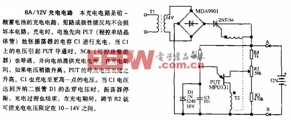 8A-12V充电电路