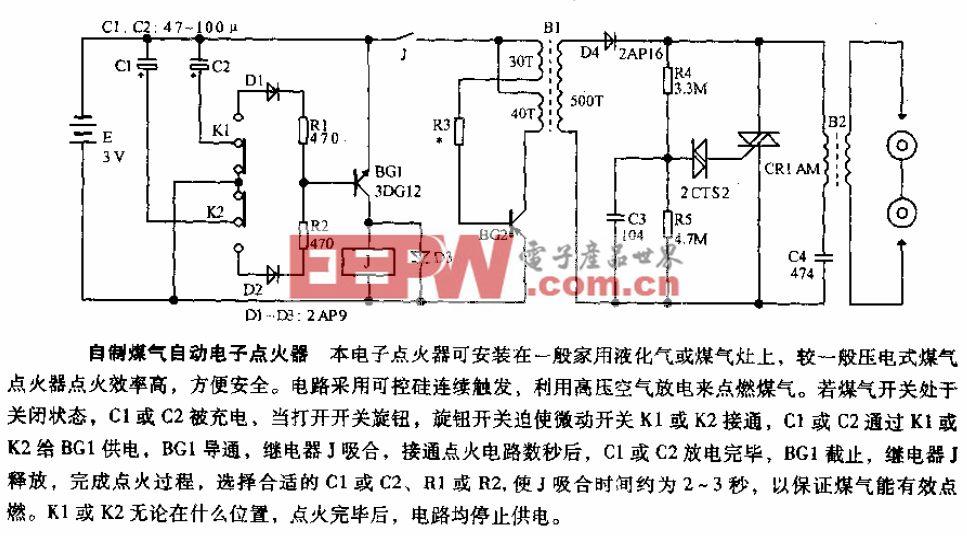 自制 煤气 自动电子 点火器电路 电路图 电子产高清图片