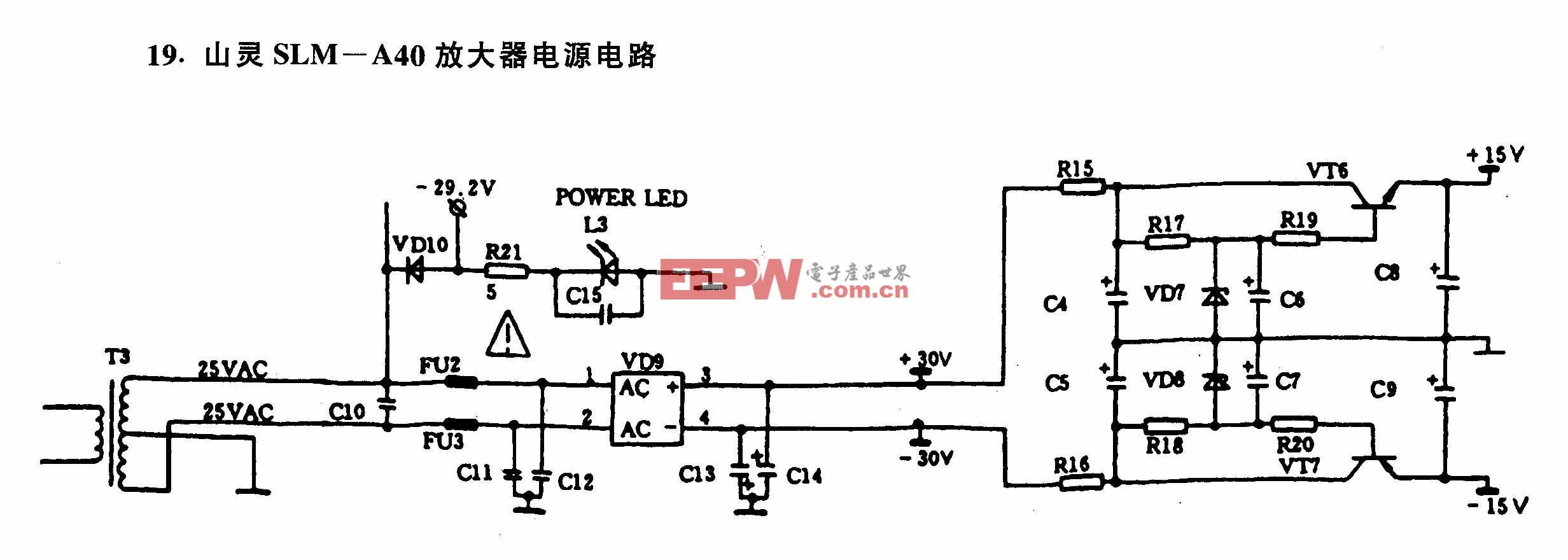 山灵SLM-A40放大器电源电路