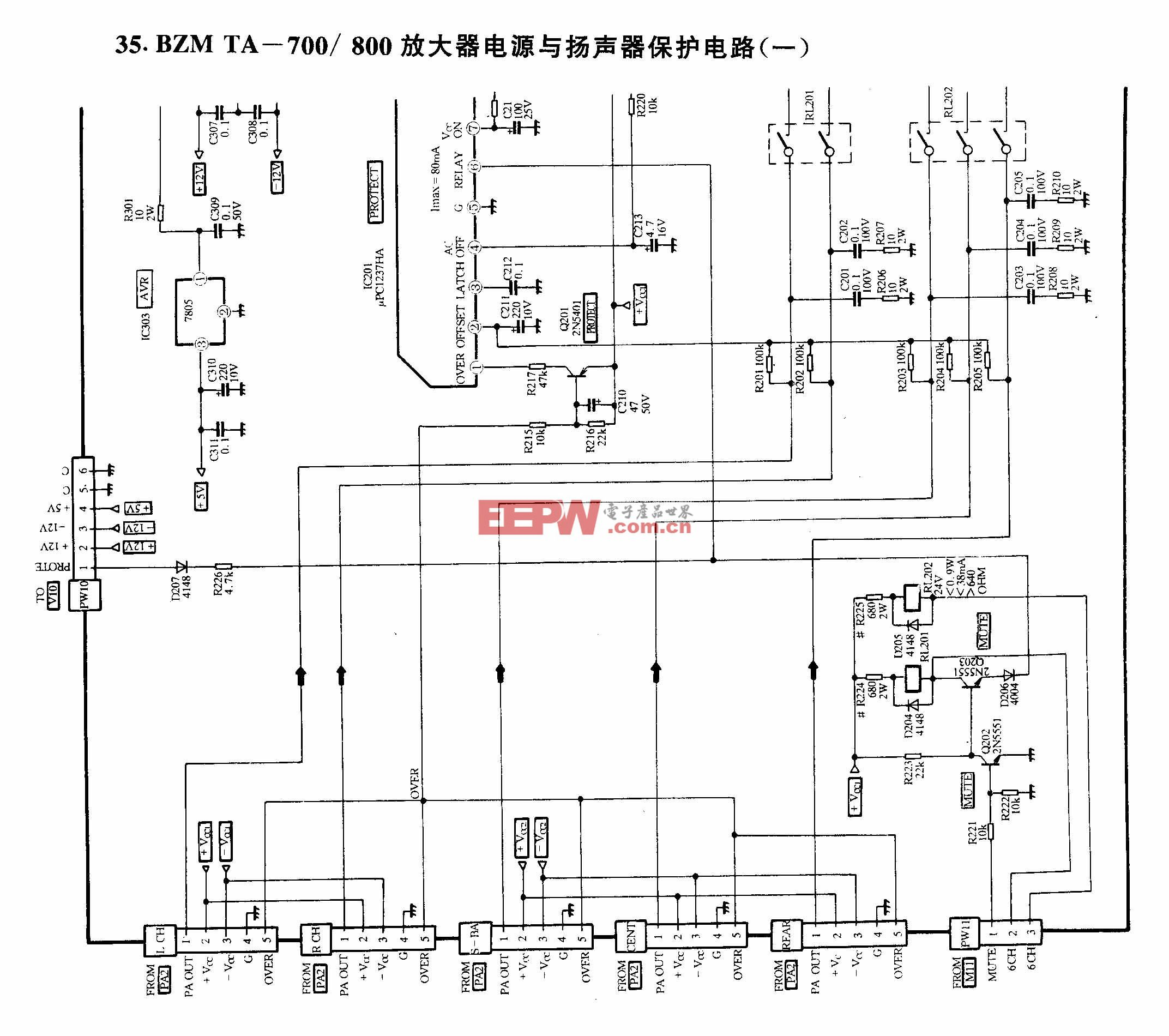 BZMTA-700/800放大器电源与扬声器保护电路(一)