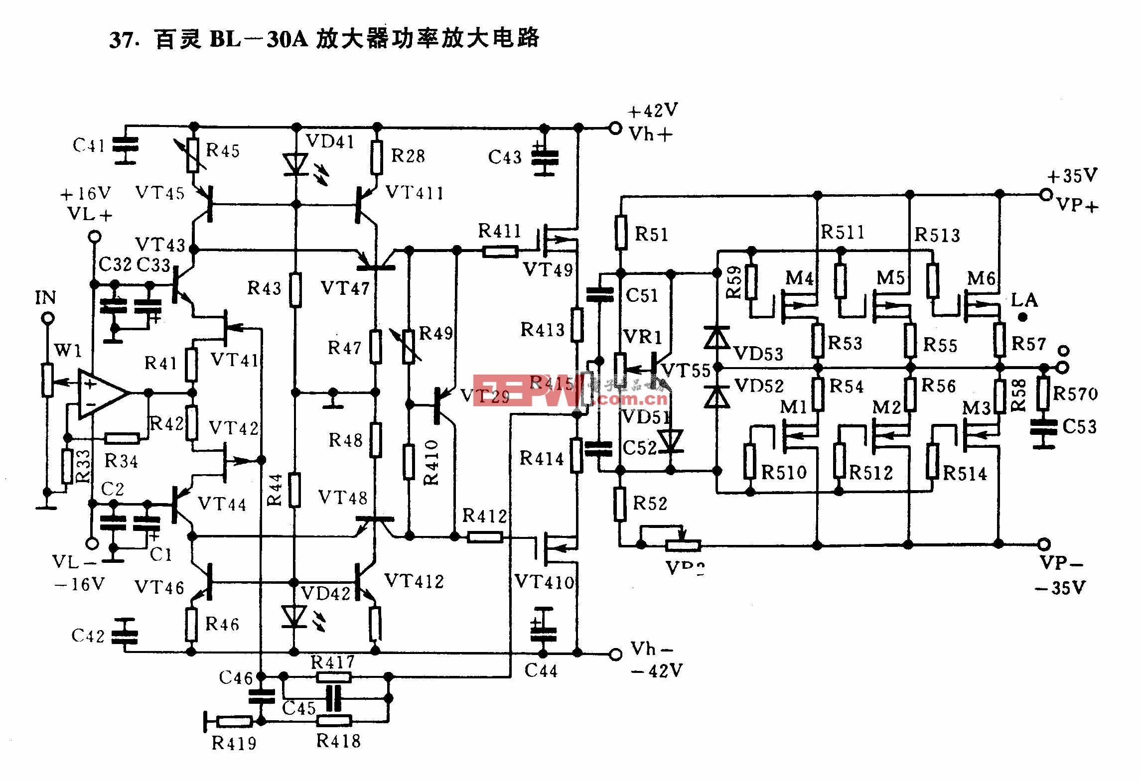 百灵BL-30A放大器功率放大电路