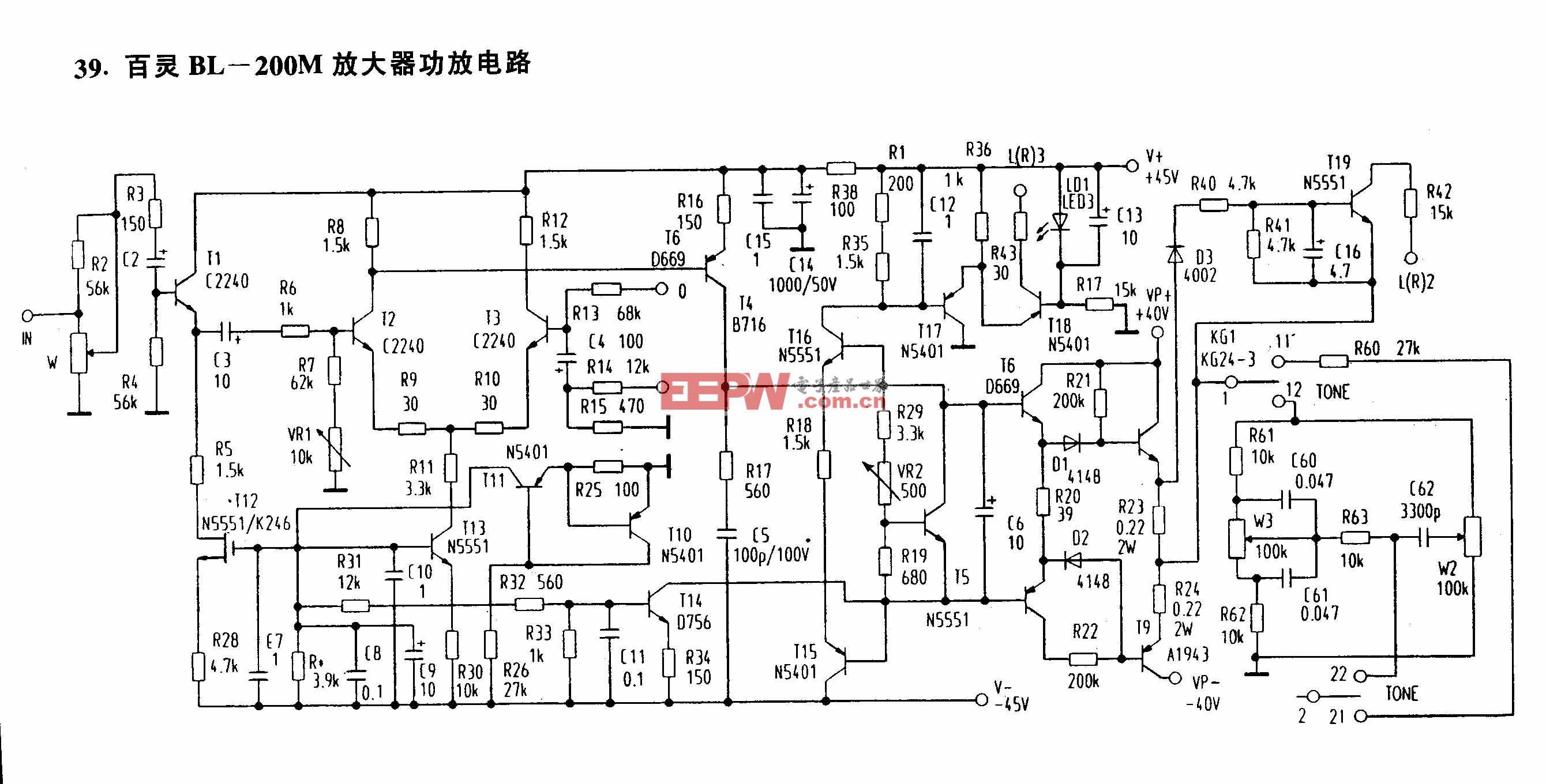 百灵BL-200M放大器功放电路