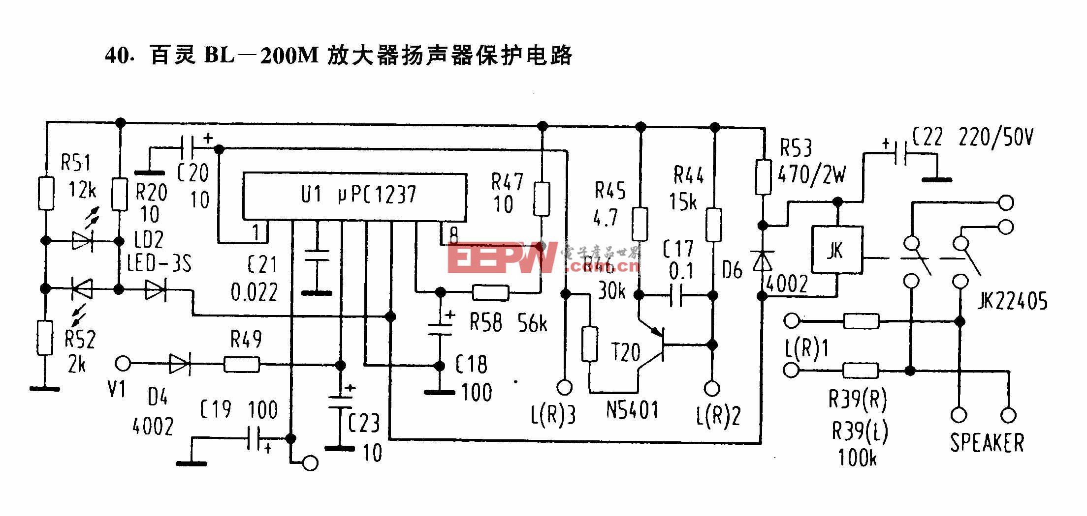 百灵BL-200M放大器扬声器保护电路