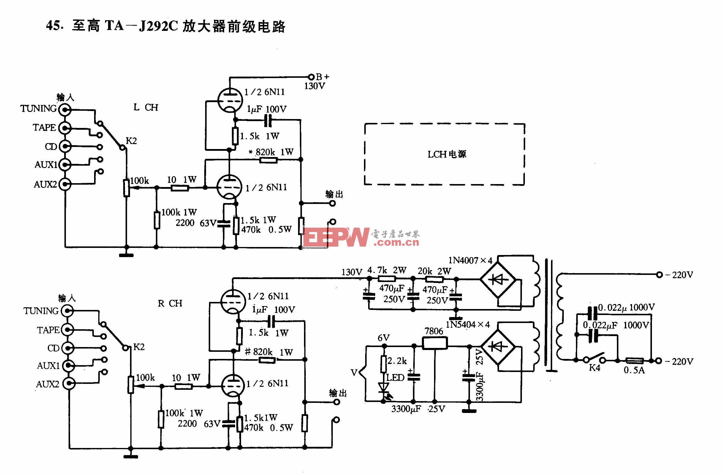 至高TA-J292C放大器前级电路
