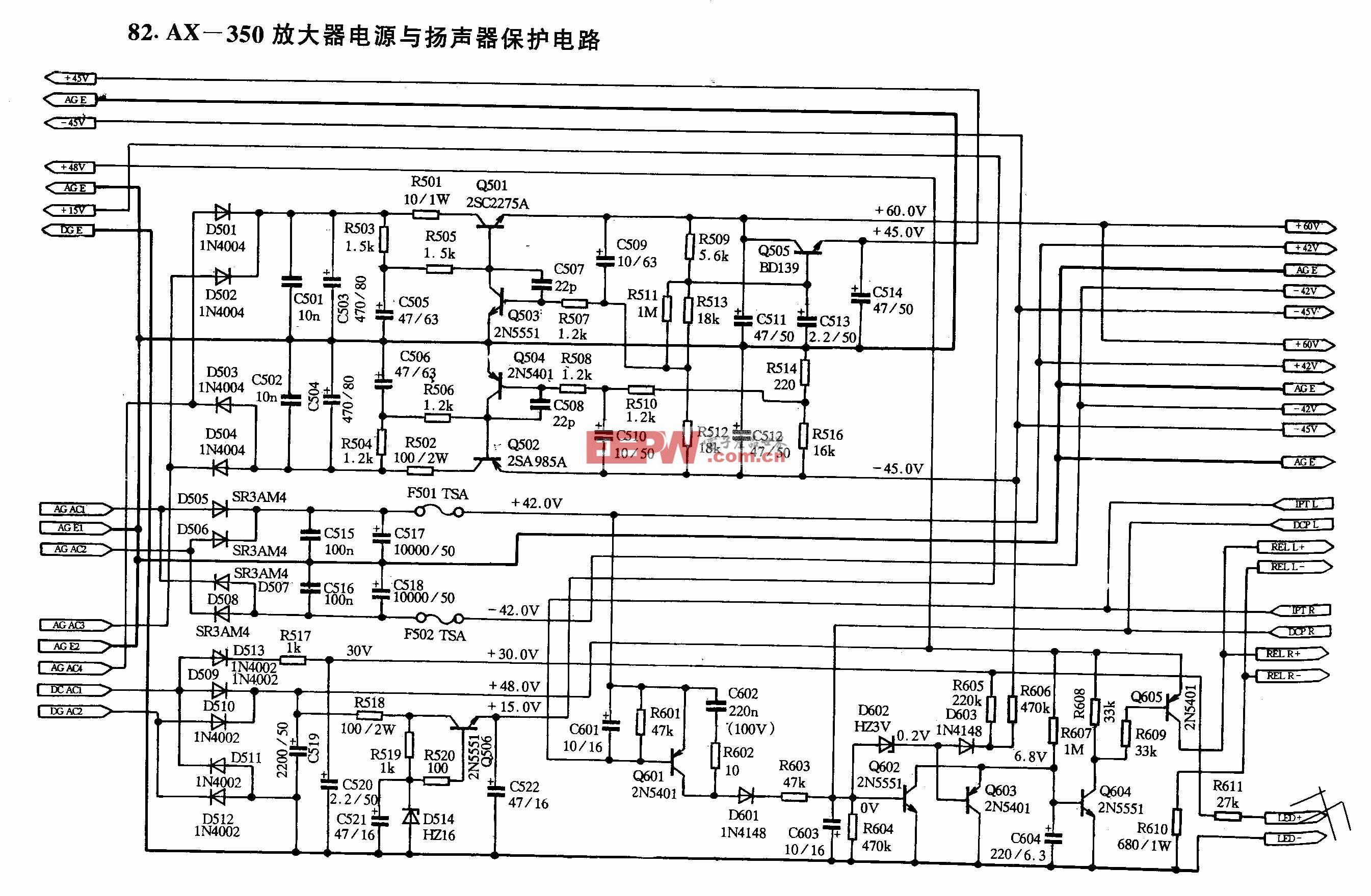 AX-350放大器电源与扬声器保护电路