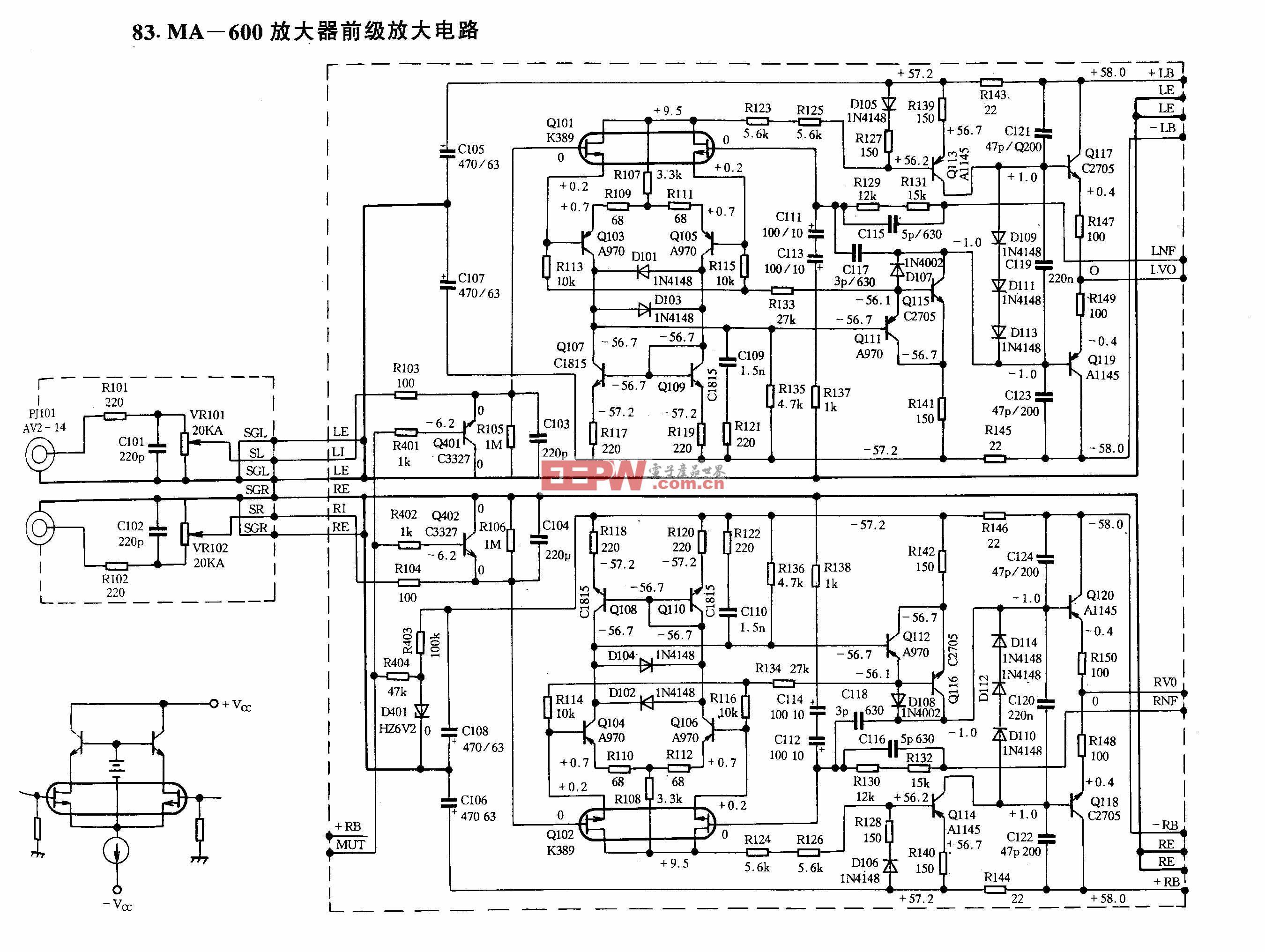 MA-600放大器前级放大电路