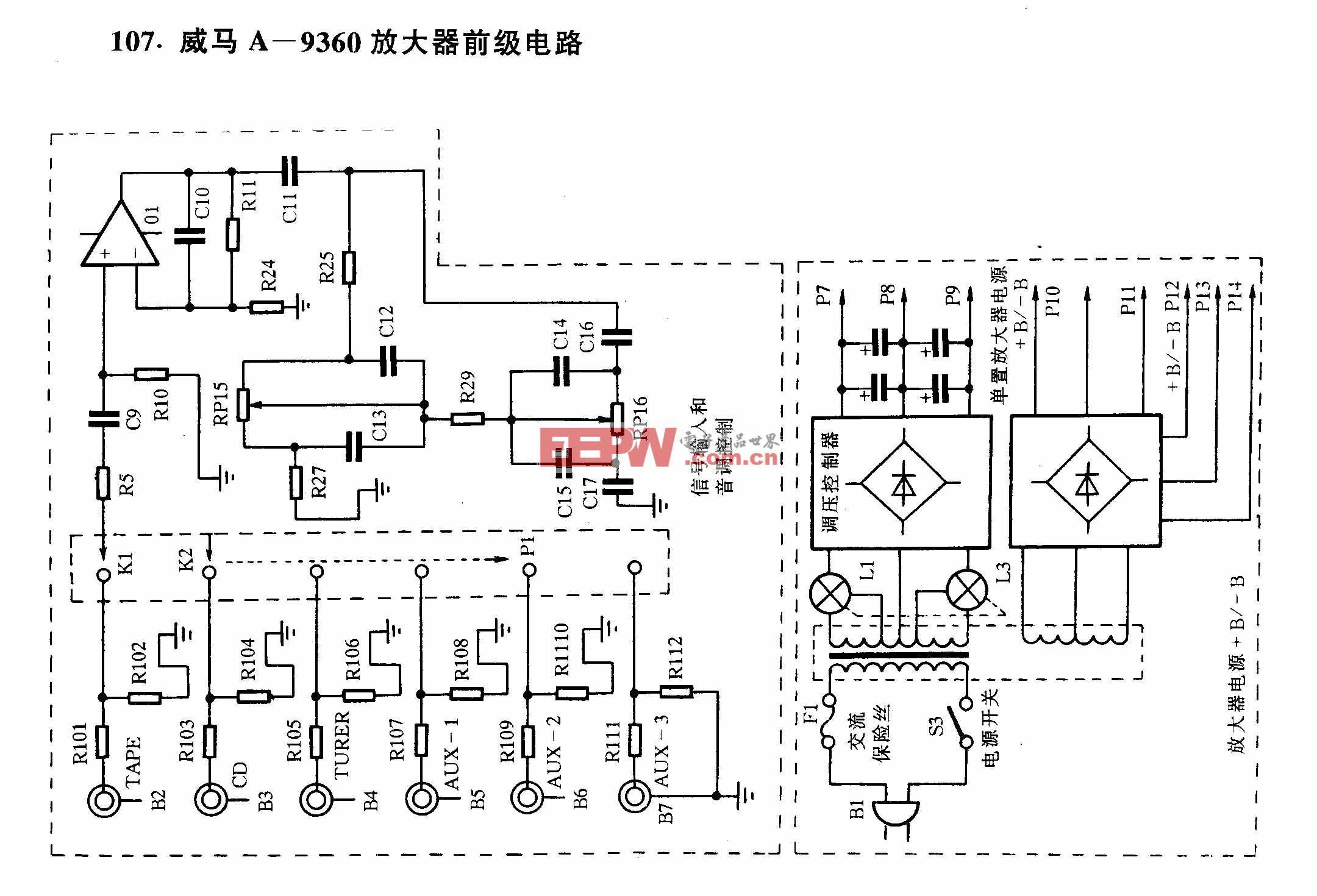 威马A-9360放大器前级电路