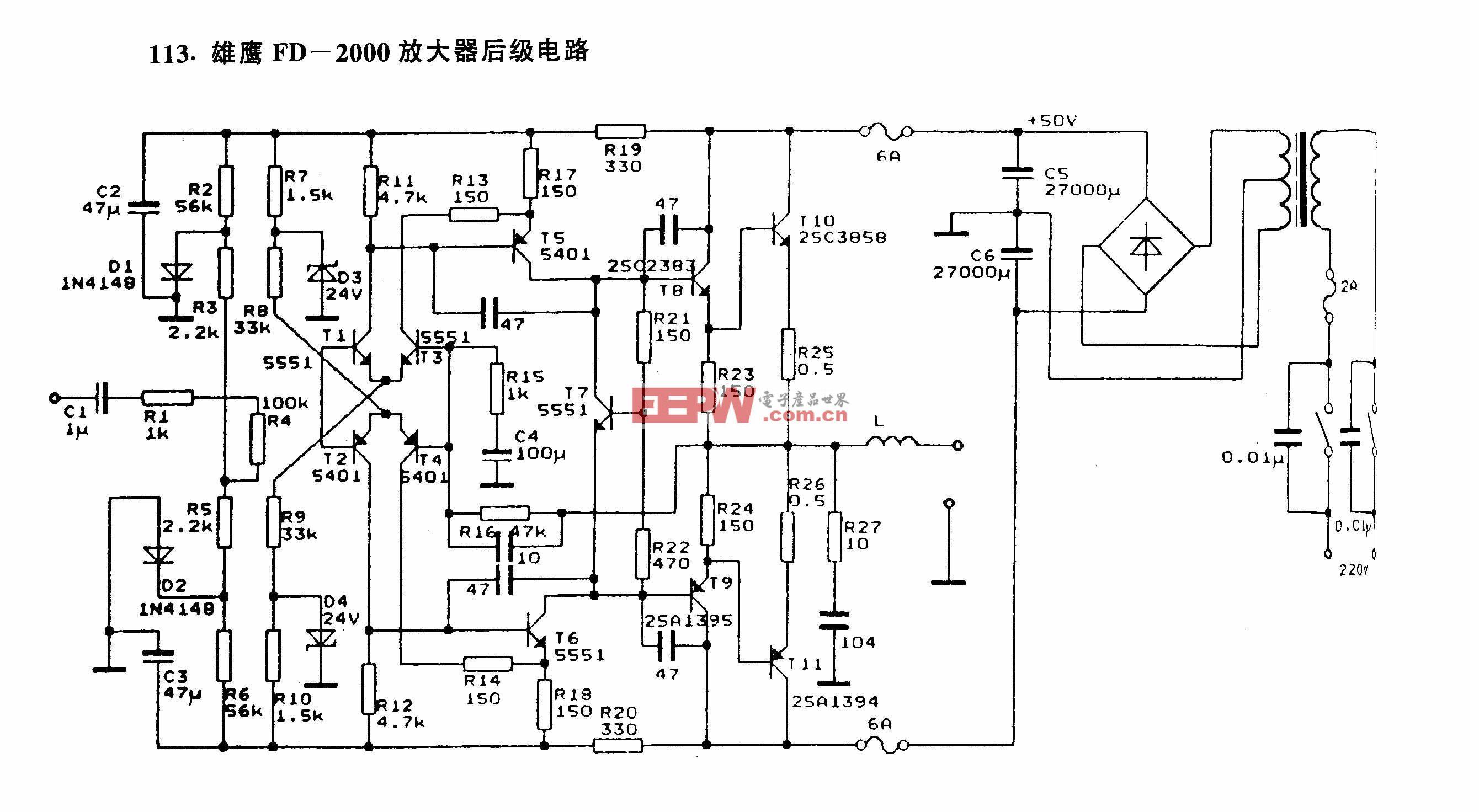 雄鹰FD-2000放大器后级电路