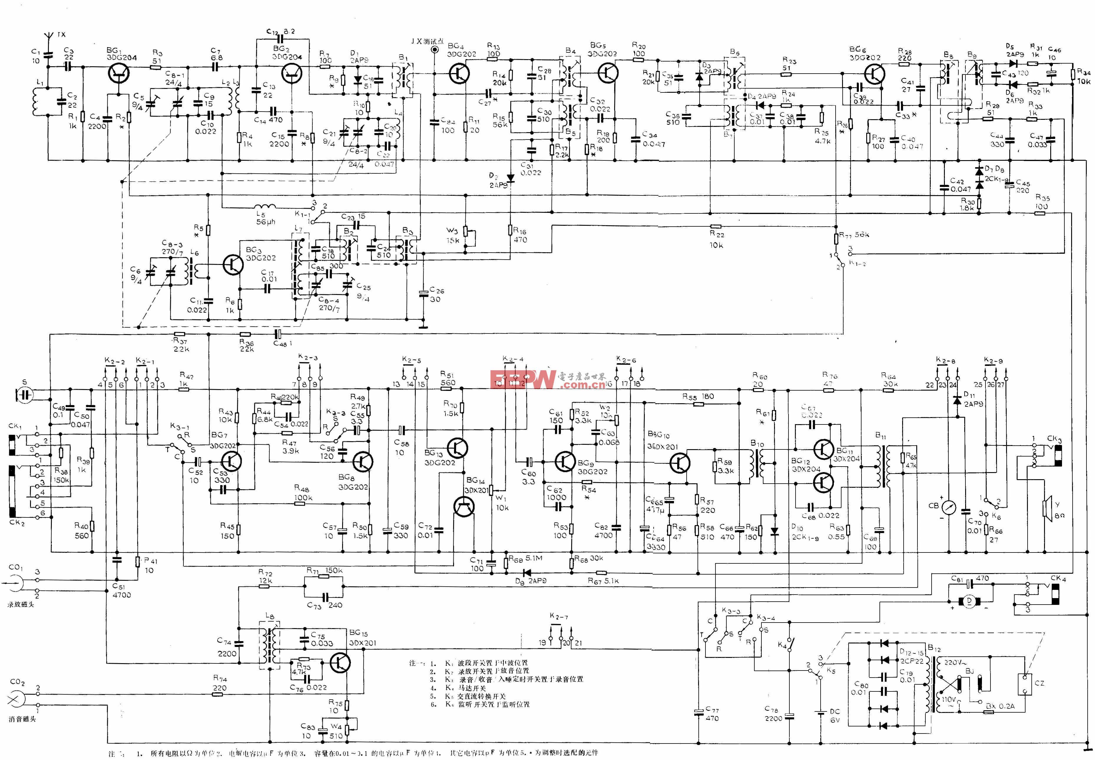 牡丹牌SL-1A(B)型收录机电路原理图